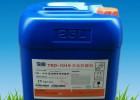东莞供应日化卡松防腐剂日化杀菌剂卡松日化用