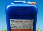东莞供应广谱高效切削液杀菌剂金属杀菌剂TRD-1015