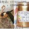 红金粉400目高亮环保红铜粉价格