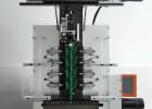芯片烧录机,IC自动烧录厂家,手指猴芯片