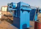 新疆除尘器MC-II型脉冲袋式除尘器