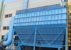 新疆除尘器金宏河袋式除尘器PPC型气箱脉冲袋式除尘器