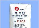 R909涂料专用•金红石型钛白粉