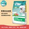 狗粮排行 营养高同行18%的欧力优狗粮