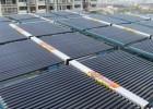 镁双莲太阳能厂家 太阳能热水工程 家用太阳能