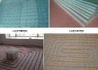 供兰州地暖材料和甘肃地暖安装材料公司