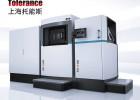 德国EOS M400 金属3D打印机激光烧结设备-上海托能斯
