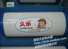 水源热泵设备