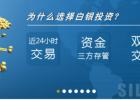 解读现货投资的几大优势承德现货黑龙江中远燃气代理