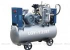 供应电动螺杆空压机JN5.5-8(一体式螺杆空压机)
