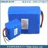 11.1V 4400mAh仪表仪器锂电池18650电源电池
