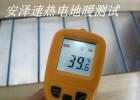 郑州电地暖_发热电缆_安泽干式速热电地暖模块便捷安装