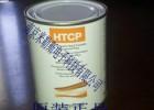 高效无硅散热膏HTCP700G HTCP01K