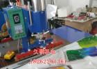 定制滑台软膜天花焊接烫边机,软膜高频焊接压边机