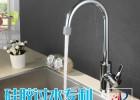 唐朝卫浴 全铜厨房无铅水龙头冷热可旋转台面环保洗菜盆混水龙头