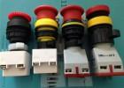 8096封胶型防爆起停按钮DC24V防爆控制按钮大量出售
