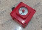 防爆消防按钮LA53-1X防爆消防报警控制按钮