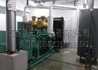 南宁发电机450KW康明斯柴油发电机XG-450GF环保节能