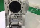 MU系列蜗轮蜗杆减速机