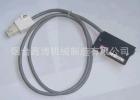 苏拉BD330光电式断纱传感器