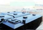 屠宰场、畜牧养殖场、食品厂车间废水处理MBR有机污水处理设备