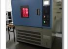 防尘试验,防水测试,IP等级测试一通检测