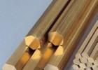廠家直供H80高精黃銅棒