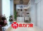小阳台大改造合——合肥鼎力门窗阳台指导手册