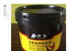 普象液体型瓷砖粘结剂,广州瓷砖胶厂家,诚招代理经销商
