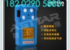 四合一气体便携仪_矿用多气体检测仪价格|手持式气体检测仪