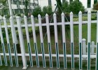 供应重庆PVC护栏
