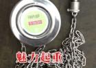 魅力起重厂家直销半吨3米链条式防腐不锈钢环链手拉葫芦