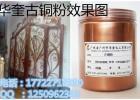高温活性古铜粉1500目超细印刷紫铜粉