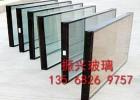 low-e中空玻璃供应  镀膜中空玻璃
