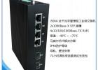 全千兆2光4电工业级交换机 金恒威原厂i506A