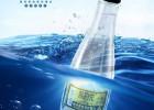 都市人的健康选择 苏约克天然饮用水