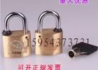 供应变压器防盗锁、通开钥匙电表箱挂锁