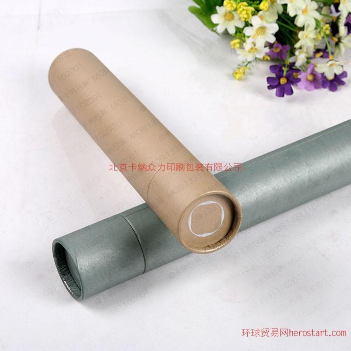 书画筒|纸筒纸罐|北京纸筒