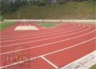 学校跑道常用的是什么类型的跑道,混合型跑道