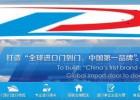 宁波代理进口蜂蜜公司