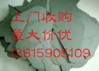 长沙市拆卸组件回收13815905109