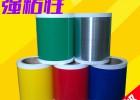 MAX牌CPM-100HC彩色标签打印机纸BS-S113