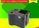 电缆标示牌打印机C-330P色带PT-B3普贴色带