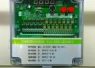 正品LC-PDC-ZC10D可编程脉冲控制仪厂家