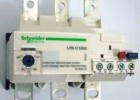 LR97D电子过流继电器大量现货