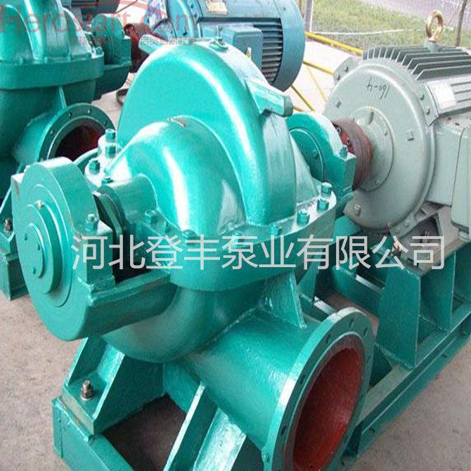 8SA-10单级双吸 卧式中开泵 农用大流量清水泵空调循环泵