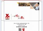 南京西式信封印刷-南京卡套印刷-南京书刊印刷