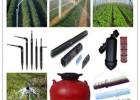 微滴灌生产厂家