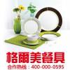 大量供应出售精良的儿童餐具_泉州圆碗餐具