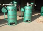材质加厚馒头蒸房蒸汽锅炉定做蒸豆腐燃气锅炉食品加工液化气锅炉